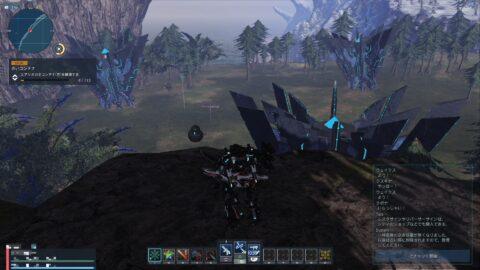 PS4暗い画面