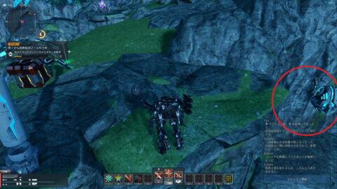 クライアノ断崖の岩場のビット